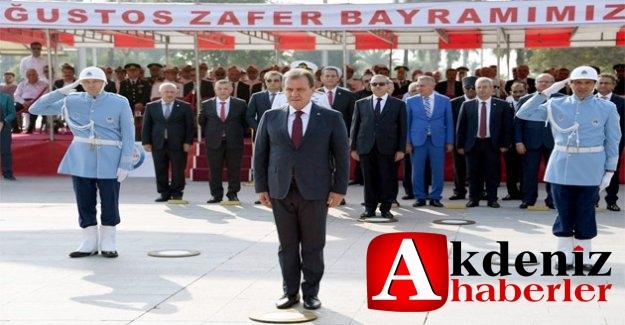 Başkan Seçer: 30 Ağustos Ulusumuzun Kilometre Taşı