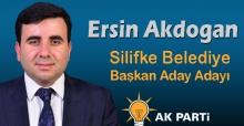 Ersin Akdoğan